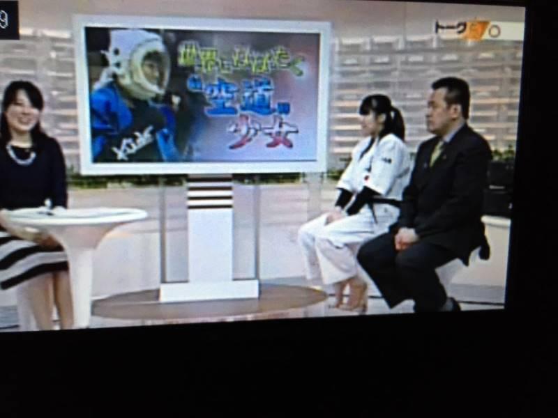 NHK-2